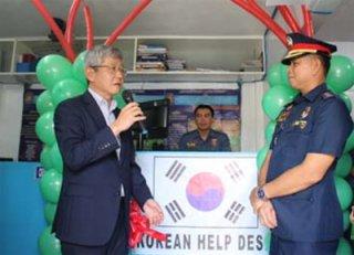 라푸라푸시 제 2, 4 경찰지구대 한국인전담데스크 설치
