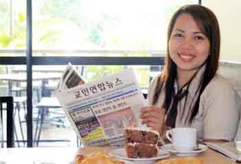 행복한 사람들의 행복한 케이크, 레오나