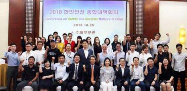 주세부분관 주최, PRO7 ·이민국이 함께 진행한 201
