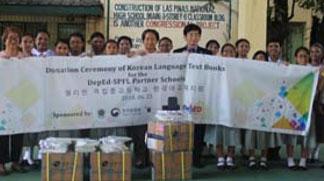 한국문화원, 필 국립중고교에 세종한국어교재전달