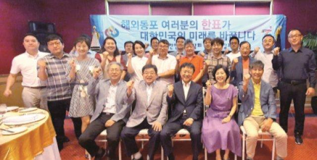 아총연 심상만 회장, 재외선거 독려 캠페인 세부서 첫 행보