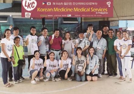 한방해외 의료봉사단(콤스타), 코르도바 봉사활동