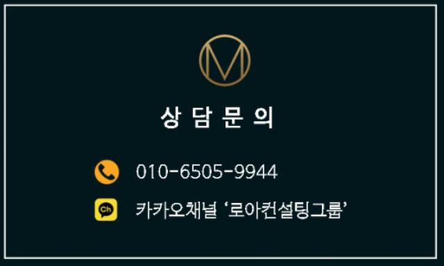 2022 메디브릿지 의치약수 합격 설명회 개최