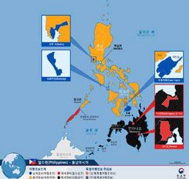 외교부, 민다나오 카가얀데오로시・다바오시 특별여행주의보 연