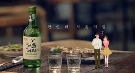 주류전문 유통회사  'L&K Beverage' 세부 진출
