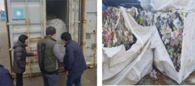 필리핀 불법 수출 폐기물 문제에 한국정부 적극 대처